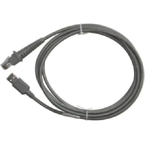 Datalogic Data Transfer Cable câble USB 2 m USB A Gris photo du produit