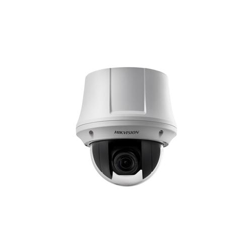 Hikvision Digital Technology DS-2DE4225W-DE3 security camera IP security camera Outdoor 1920 x 1080 pixels product photo