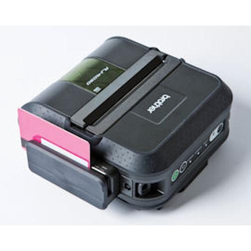 Brother PA-MCR-4000 magnetic card reader Black product photo