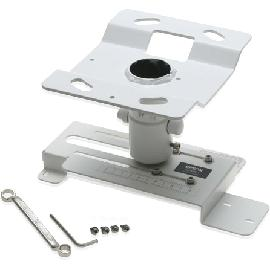 Epson Ceiling Mount (White) - ELPMB23 product photo