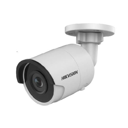 Hikvision Digital Technology DS-2CD2043G0-I IP-beveiligingscamera Buiten Rond Plafond/muur 2560 x 1440 Pixels productfoto